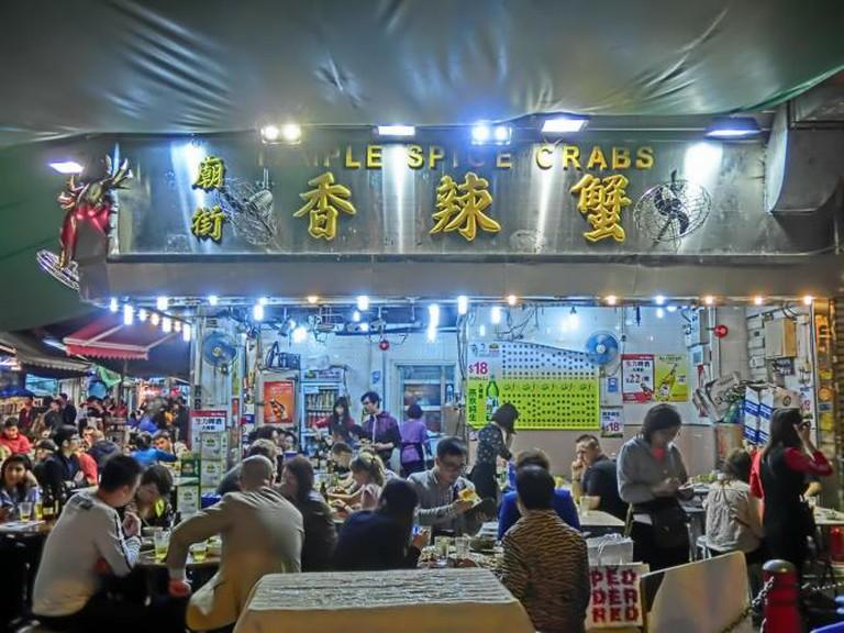 Temple Street, Jordan Road, Hong Kong | © Marim68821/WikiCommons
