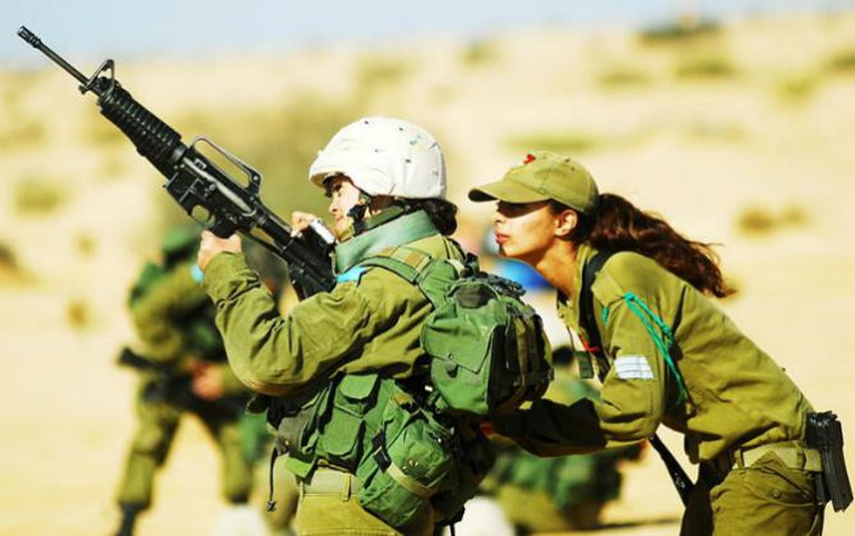 Israel Defense Forces Museum