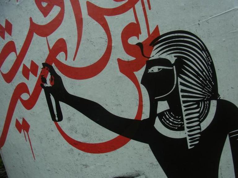 Calligraffiti in Frankfurt