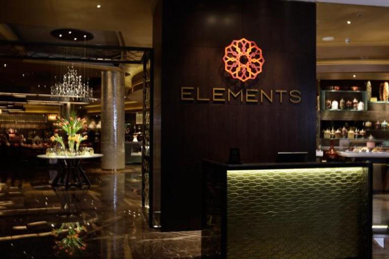 Elements | Courtesy Hotel Riyadh