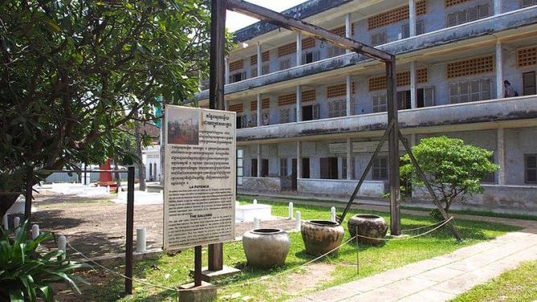 Tuol Sleng Genocide Museum