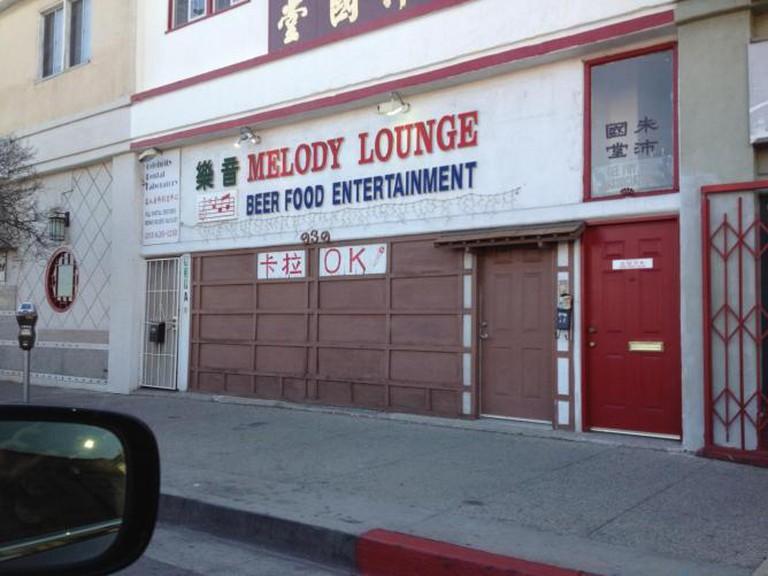 Melody Lounge