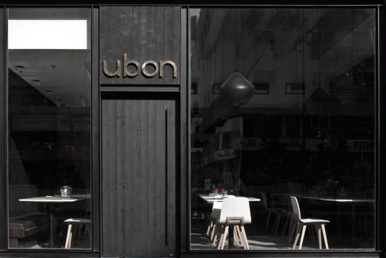 Image Courtesy of Ubon