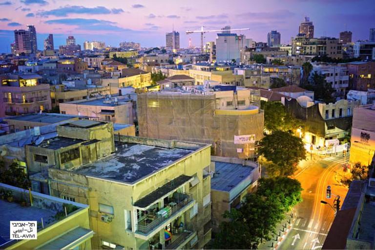 White City Rooftops (2014) | © Ido Biran