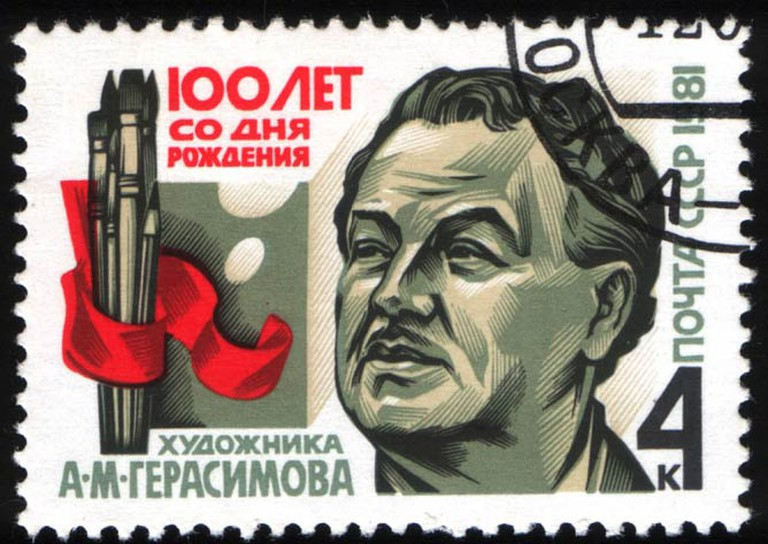 Soviet stamp dedicated to Aleksandr Gerasimov | © Andrei Sdobnikov/WikimediaCommons