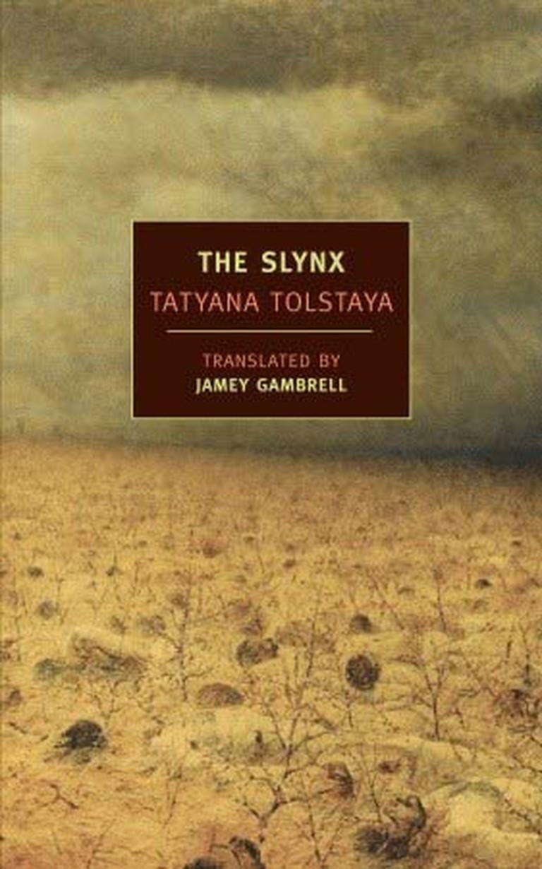 The Slynx © NYRB Classics