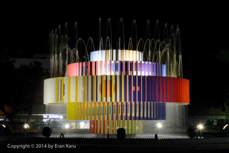 Water and Fire Fountain at Dizengoff Square