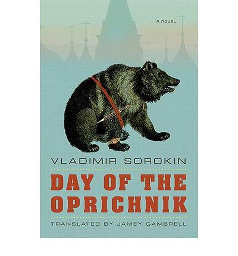 Day of the Opricnik@Macmillan US