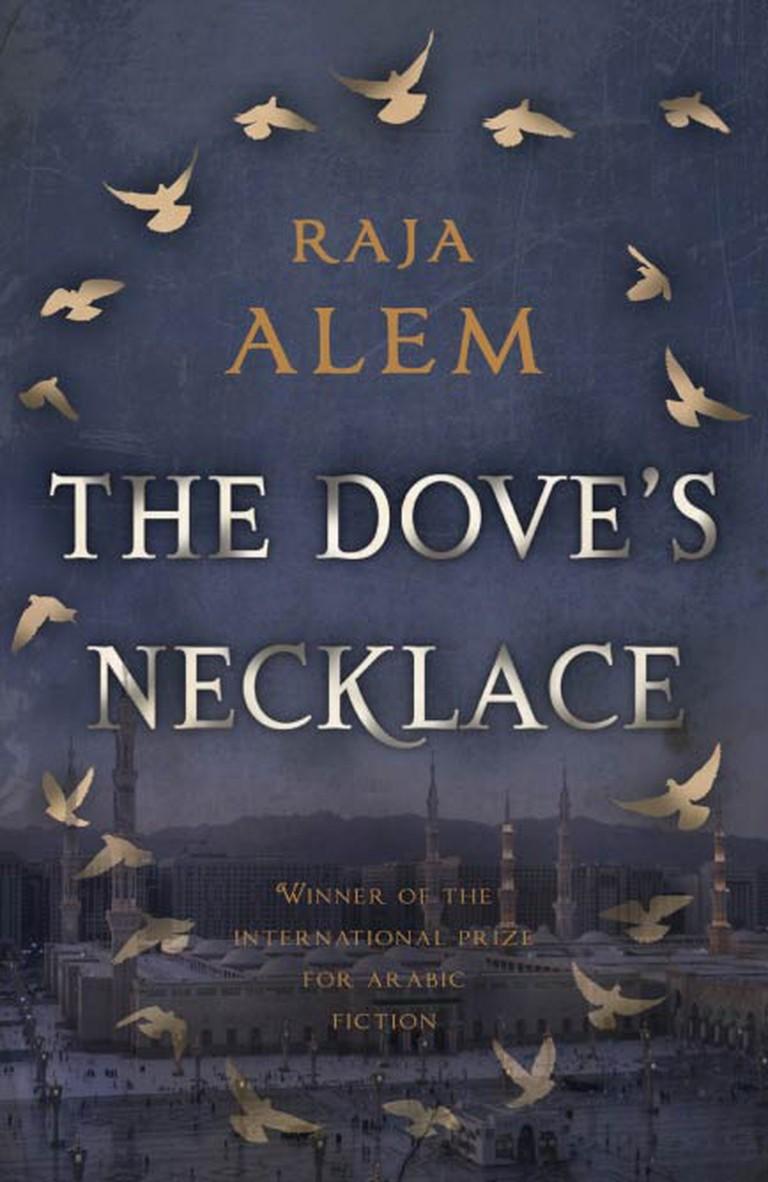 The Dove's Necklace, Raja Alem | Gerald Duckworth & Co Ltd