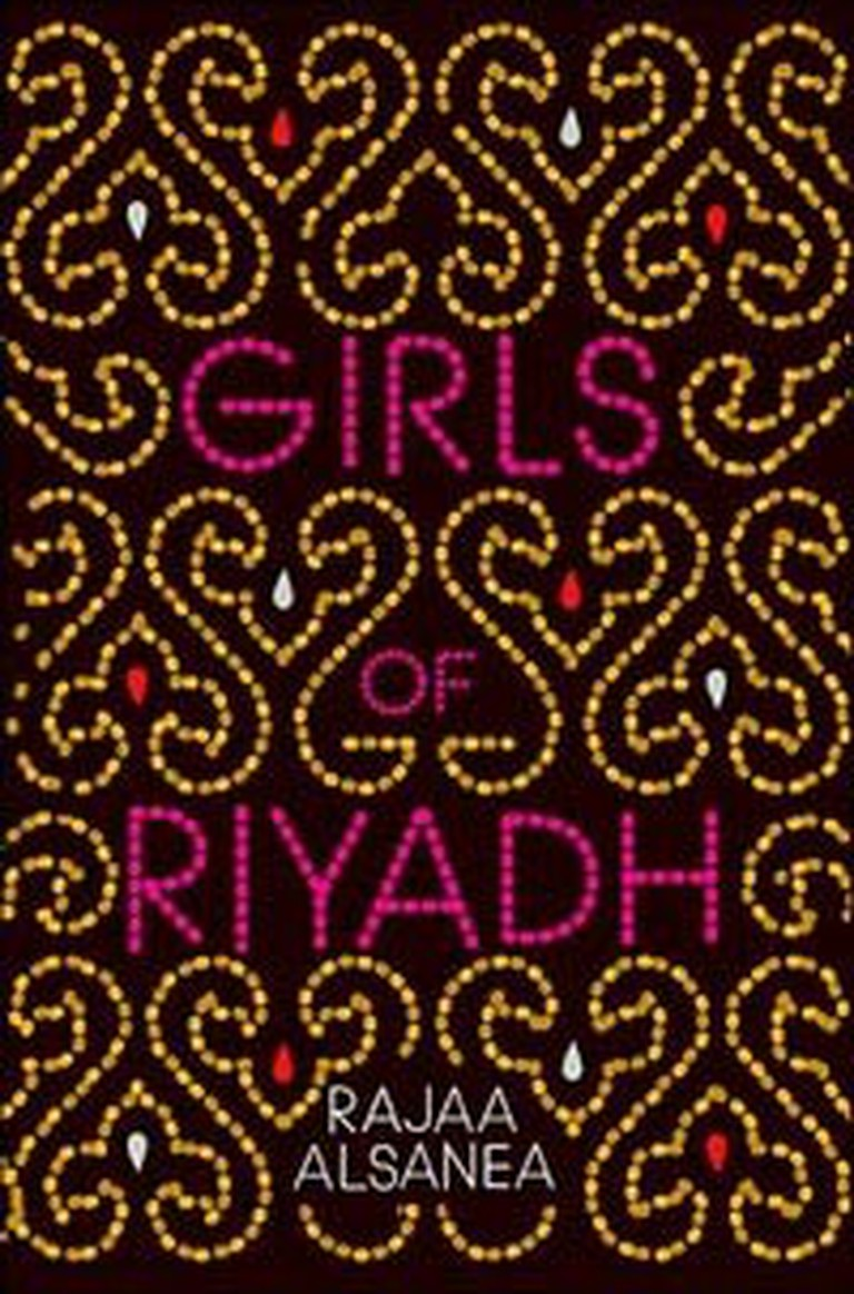 Girls of Riyadh, Rajaa Al-Sanea | Penguin Books