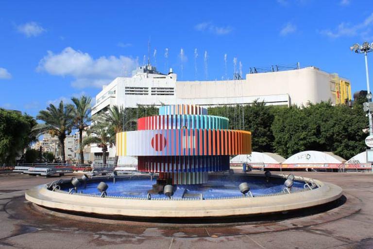 Dizengoff Square|© Itaifortis/WikiCommons