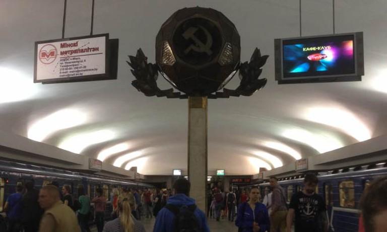 The Minsk Metro | © Lani Seelinger