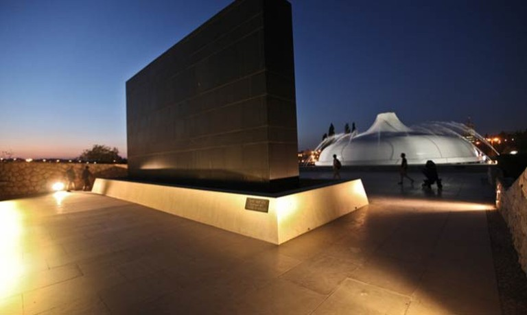 The Israel Museum in Jerusalem