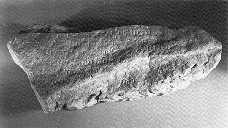 The Singapore Stone | © The National Museum of Singapore/WikiCommons