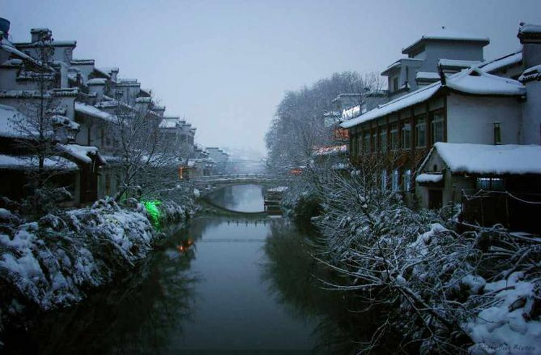 Nanjing   © Hipnos/Flickr
