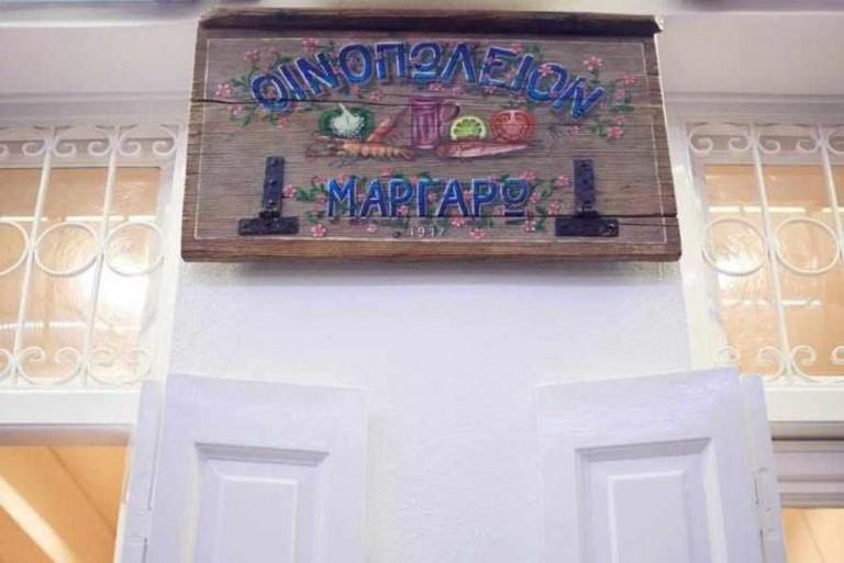Margaro | Courtesy of Margaro