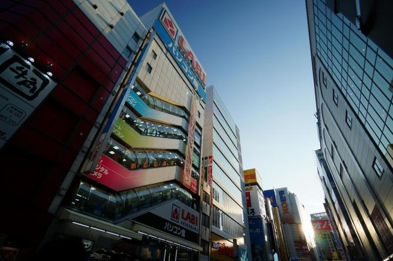 Akihabara Electric City © Andrew & Annemarie / Flickr