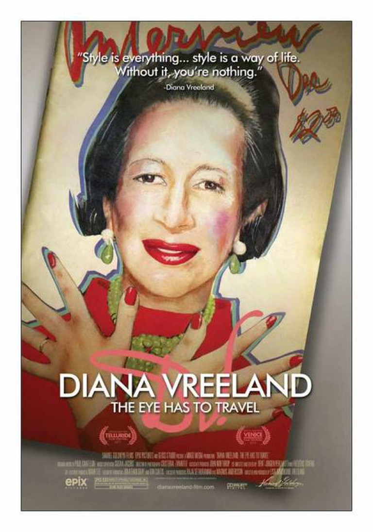 Diana Vreeland: The Eye Has to Travel @GlossStudio