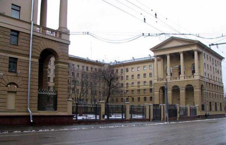 Petrovka 38 | © Andres rus/WikiCommons