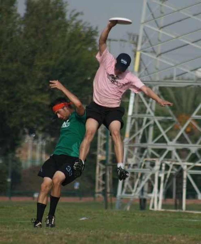 Frisbee | © WikiCommons/ Ohan Segall.jpg