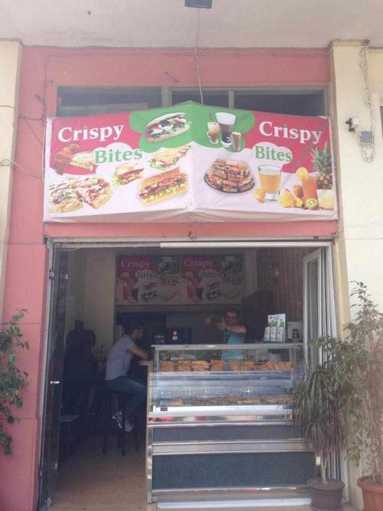 Crispy Bites | Courtesy of Antonis Martis