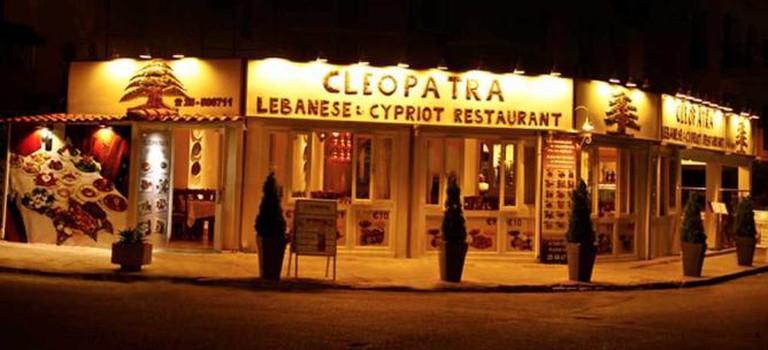 Cleopatra Lebanese Restaurant | Courtesy of Cleopatra Lebanese Restaurant