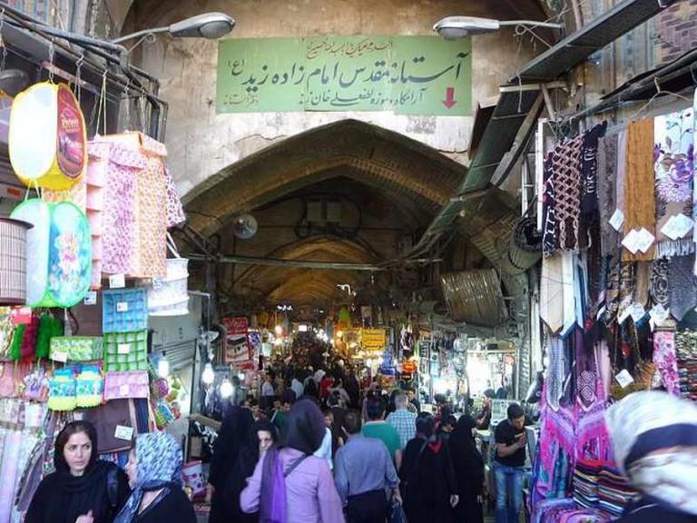 Entrance to the Grand Bazaar | © © Ondřej Žváček/Wikicommons