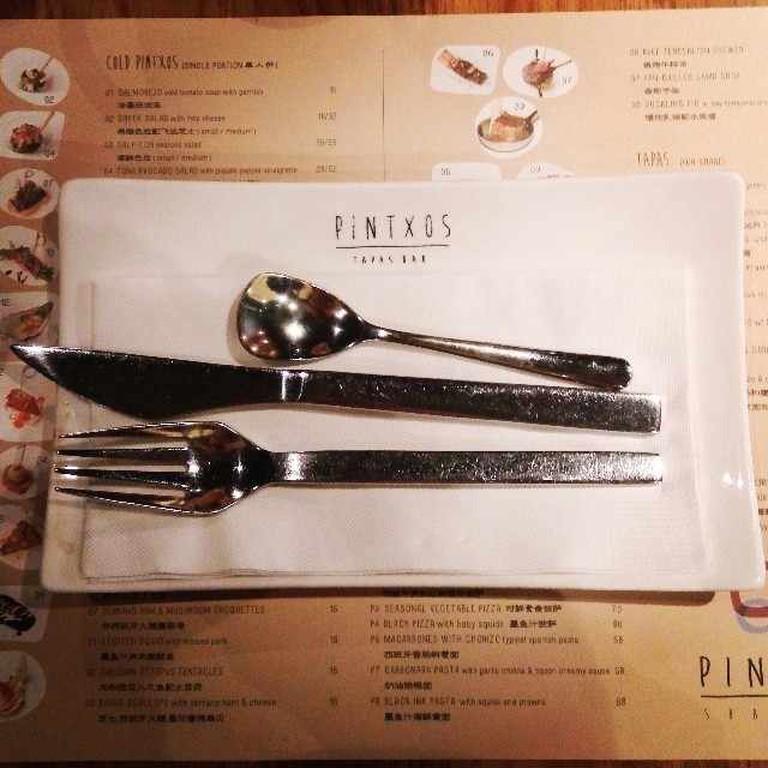 Dining in PINTXOS Tapas Bar