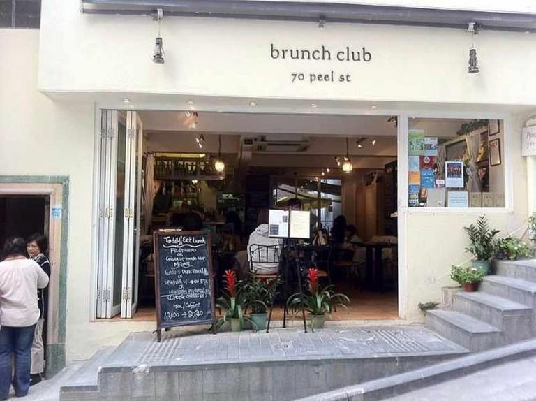 Brunch Club © Eplsoim/WikiCommons