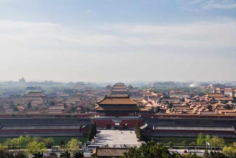 The Forbidden City © IQRemix/Flickr