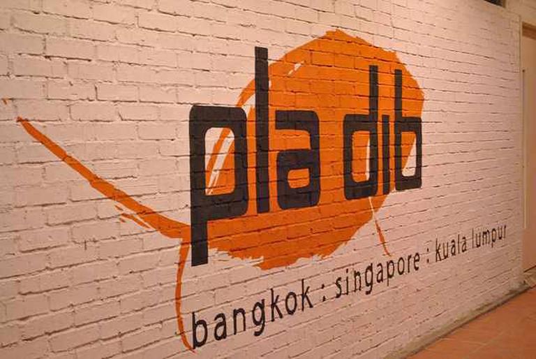 Pladib © babe_kl/Flickr