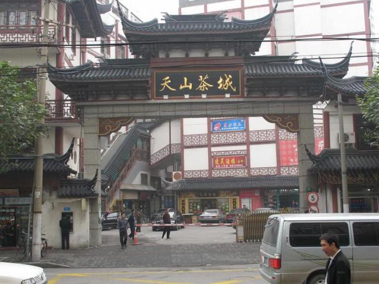 Tianshan Tea City © Gary Stevens/Flickr