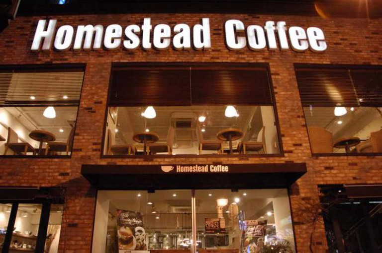 Homestead Coffee © riNux/Flickr