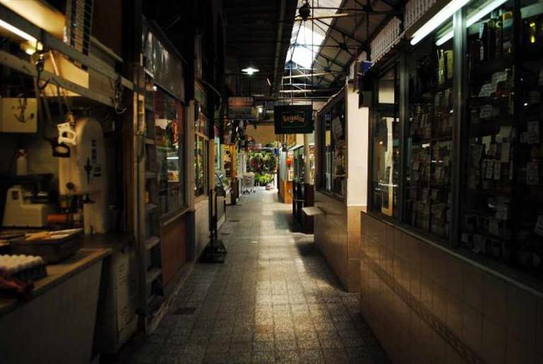 Mercado del Progreso   © Protoplasmakid/WikiCommons
