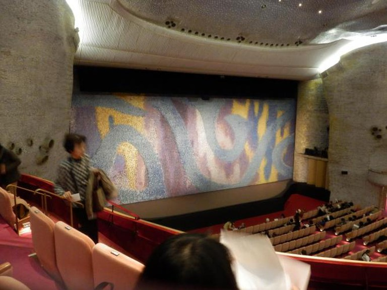 Nissay Theatre | © Meredith P./Flickr