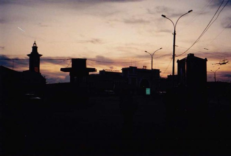 Novosibirsk's skyline | © _coka/Flickr
