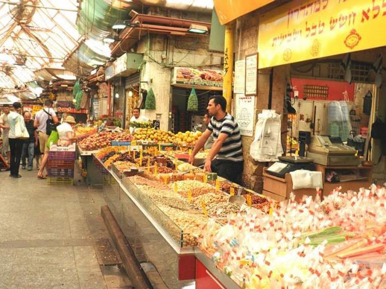 Ichikadana in Machne Yehuda Market