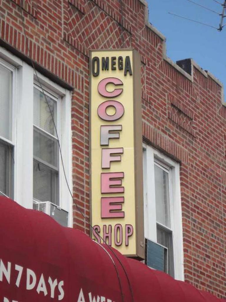 Omega Coffee Shop | © Vincent Amoroso