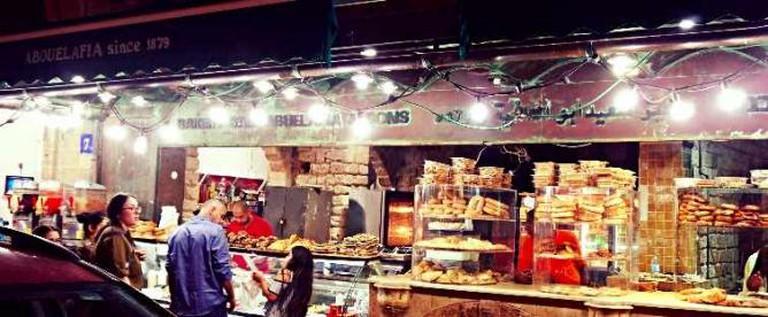 Abouelafia Bakery | © Ted Eytan/WikiCommons