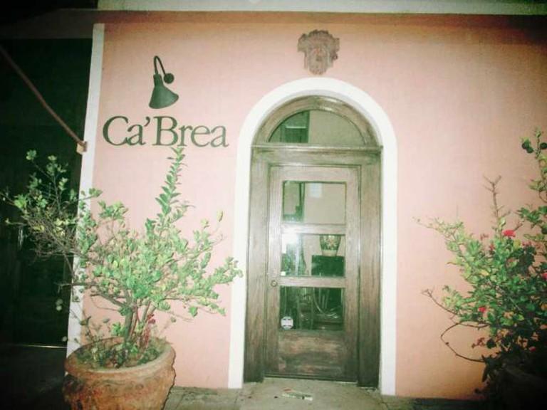 Ca' Brea front entrance | © Alina Vasilenko
