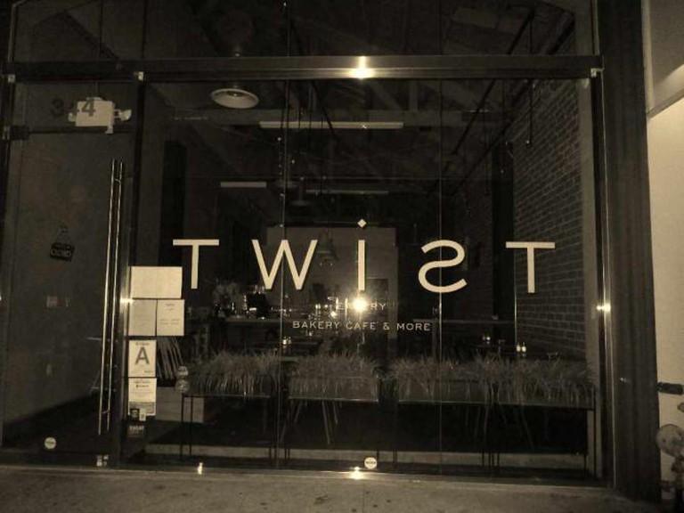 Twist | ©Alina Vasilenko