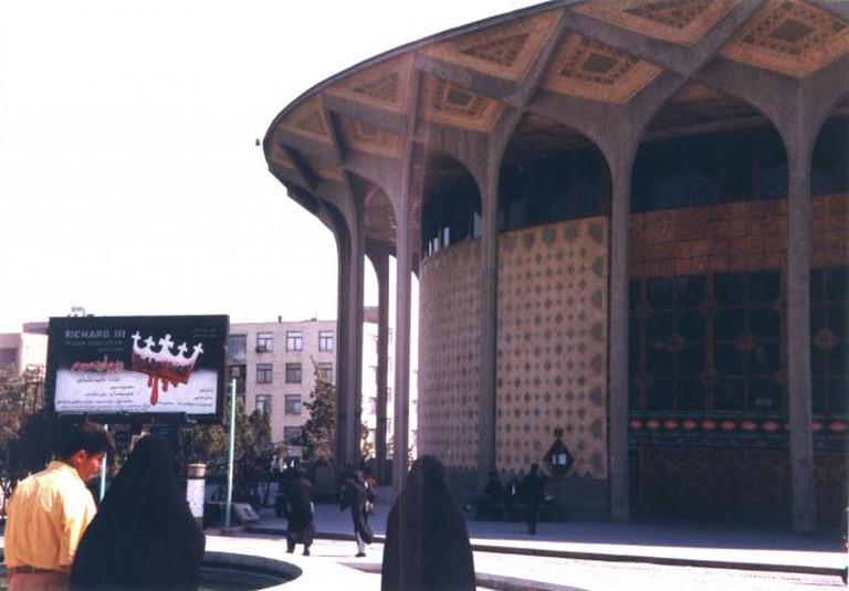 Production of Richard III in Tehran | © Jeanne Menj/Flickr