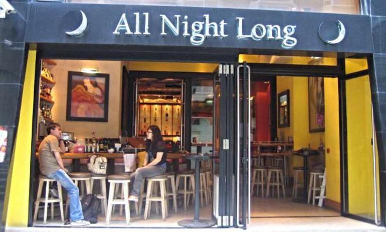 All Night Long © gurmit singh/Flickr