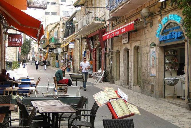 Yoel Moshe Salomon street, Jerusalem