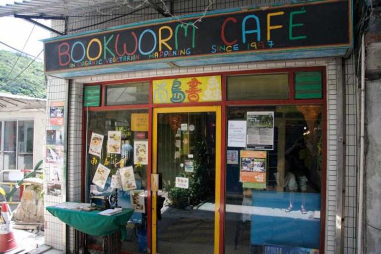 Bookworm Café | © J Aaron Farr/Flickr