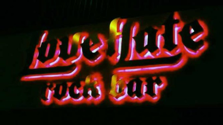 Love Hate Rock Bar Restaurant