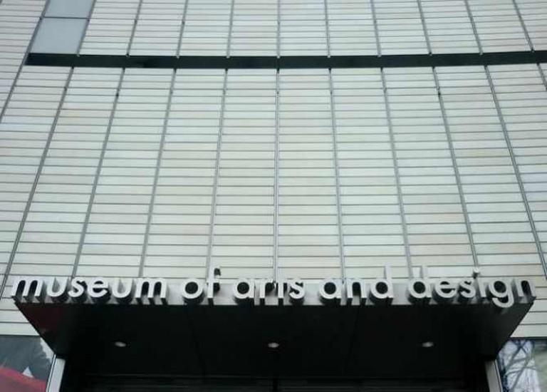 Museum of Arts and Design FEB2012 facade | © Mark B. Schlemmer/Flickr