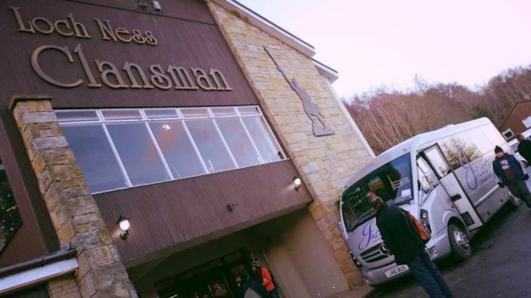 Image of the Loch Ness Clanaman Hotel