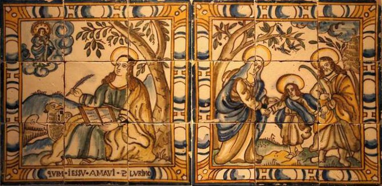 A panel from the National Tile Museum