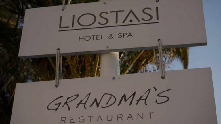 Lostasi sign